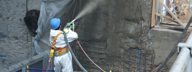 Защита бетон купит бетон в нахабино